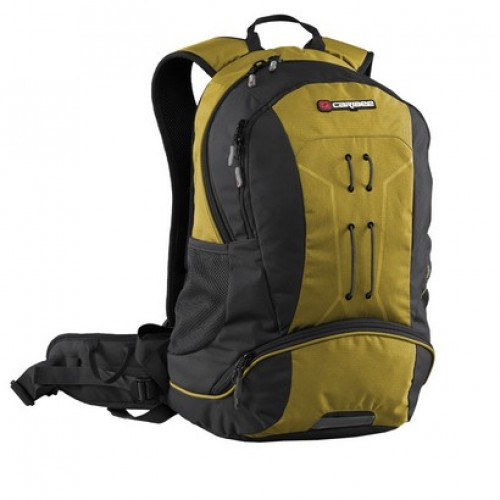 Caribee Trail Daypack / Backpack (yellow)